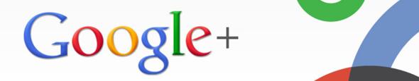 Privacidade nos e-mails do Google+