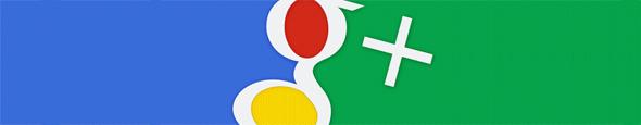 Empresas como Starbucks e The Economist assumem utilizar o Google+ como estratégias de SEO